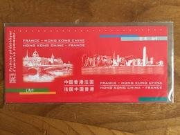 Pochette Philatélique D'émission Commune FRANCE-HONG KONG CHINE L'ART - 2012 - Neuf - Blocs Souvenir