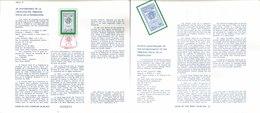V) 1986 MEXICO, FIFTIETH ANNIVERSARY OF THE ESTABLISHMENT OF THE TRIBUNAL FISCAL DE LA FEDERACION, FDB - Mexico