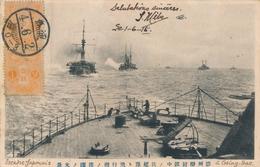 Japenese Warship ( To TESING-TAO ) RUSSIAN JAPANESE WAR, Russo Jpanesewar, Postcard Travelled - Warships