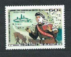Corea Del Norte - Correo 1983 Yvert 1744 ** Mnh - Corea Del Norte