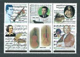 Corea Del Norte - Correo 1987 Yvert 1860/5 ** Mnh M�sica - Corea Del Norte