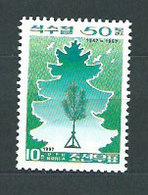 Corea Del Norte - Correo 1997 Yvert 2692 ** Mnh - Corea Del Norte