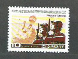 Corea Del Norte - Correo 1998 Yvert 2806A ** Mnh - Corea Del Norte