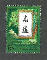 Corea Del Norte - Correo 1999 Yvert 2876 ** Mnh  Caligraf�a - Corea Del Norte