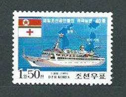 Corea Del Norte - Correo 1999 Yvert 2895 ** Mnh  Barcos - Corea Del Norte