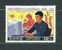 Corea Del Norte - Correo 2008 Yvert 3756 ** Mnh - Corea Del Norte