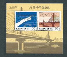 Corea Del Norte - Hojas 1997 Yvert 292 ** Mnh  Puente De Chongryu - Corea Del Norte