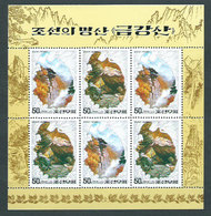 Corea Del Norte - Hojas 1997 Yvert 306 ** Mnh  Monte Kumgang - Corea Del Norte