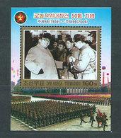 Corea Del Norte - Hojas 2009 Yvert 548 ** Mnh - Corea Del Norte
