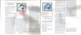 V) 1986 MEXICO, BICENTENNIAL OF THE BIRTH OF GENEARL GUADALUPE VICTORIA, FDB - Mexico