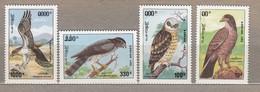 LAOS 1993 Fauna Birds MNH (**) Mi 1370-1373 #24778 - Laos