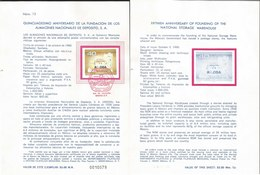 V) 1986 MEXICO, FIFTHIEH ANNIVERSARY OF FOUNDING OF THE NATIONAL STORAGE WAREHOUSE - Mexico