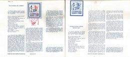 V) 1986 MEXICO, INTERNATIONAL POSTAL SERVICE DAY, FDB - Mexico