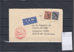 GB Michel Cat.No. Cover 131 Mixed Air Mail - Covers & Documents
