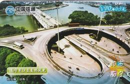 TARJETA DE CHINA USADA. CARRETERAS - ROADS. NN-2003-24(6-4) (735) - China