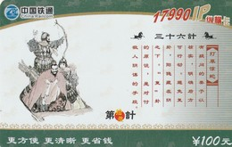 TARJETA DE CHINA USADA. DIBUJO ARQUEROS, GUERREROS. CHQ-2004-02(36-13). (737) - China