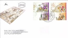 Israel 1998. FDC, Philex:  1490 Hebron + 1491 Jerusalem. - Israel