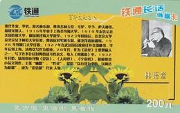 TARJETA TELEFONICA DE CHINA. FLORES - FLOWERS. CHQ-2003-07(10-5). (717) - Flores