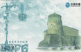 TARJETA TELEFONICA DE CHINA. CASTILLO - CASTLE. 96201 IC. (743) - China
