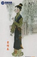 TARJETA TELEFONICA DE CHINA. CARTOON GIRL. BSCRC-JG-(2004-T3-(12-11). (707) - China