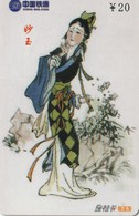 TARJETA TELEFONICA DE CHINA. CARTOON GIRL. BSCRC-JG-(2004-T3-(12-9). (706) - China