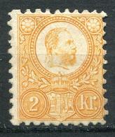 HONGRIE - N° 7 (*) - TB - Ungheria