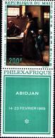 6532B)  REPUBLICA DEL MALì-1969 -PHILEXAFRIQUE-ABIDJAN -MNH** - Mali (1959-...)