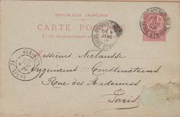 CARTE 1901 TYPE MOUCHON GUIGNES RABUTIN A PARIS 77  DISTRIBUTION - Postwaardestukken