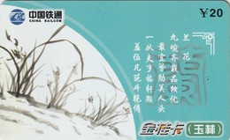 TARJETA TELEFONICA DE CHINA. YLCRC-JG-2004-5-(4-3). (740) - China