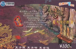 TARJETA TELEFONICA DE CHINA. MOTIVOS CHINOS. CHQ-2003-06(7-6). (704) - China