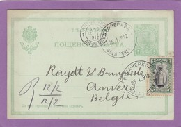 ENTIER POSTAL  DE BELA TCHERKVA POUR ANVERS. - 1909-45 Königreich