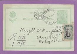 ENTIER POSTAL  DE BELA TCHERKVA POUR ANVERS. - Briefe U. Dokumente