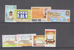 OMAN - 1975 To 1977 Commemoriatives Complete MNH , Sg £132 - Oman