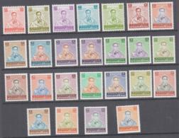 THAILAND - 1980/86 King Bhumibol Set Inc Redrawn Values MNH Sg £189 - Thailand