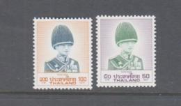 THAILAND - 1988- King Bhumibol 25b Nd 50b High Vals MNH, SG £17.75 - Thailand