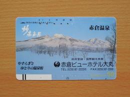 Japon Japan Free Front Bar, Balken Phonecard - 110-3220 / Winter, Hiver - Montagnes