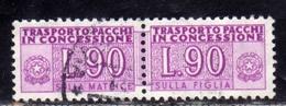 ITALIA REPUBBLICA ITALY REPUBLIC 1955 1981 PACCHI IN CONCESSIONE PARCEL POST STELLE STARS 1958 LIRE 90 USATO USED - 1946-.. Republiek