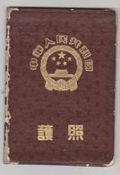 CHINA Passport 1957 CHINE Passeport – Reisepaß - Historical Documents
