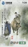 TARJETA TELEFONICA DE CHINA. MOTIVOS CHINOS. YLCRC-JG-2004-8-(4-3). (696) - China