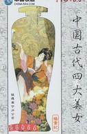 TARJETA TELEFONICA DE CHINA. JARRÓN - VASE. NN-2003-27(4-4). (701) - China