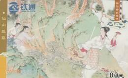 TARJETA TELEFONICA DE CHINA. HISTORIAS CHINAS. CRC-17990-B4-8(8-5). (694) - China
