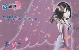 TARJETA DE CHINA. COMIC GIRL. CRCXJ-03-1(4-1). (752) - China