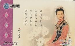 TARJETA DE CHINA. GIRL. GXCRC-LZ-2004-2-(12-10). (719) - China