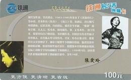 TARJETA DE CHINA. GIRL. CHQ-2003-07(10-4). (716) - China