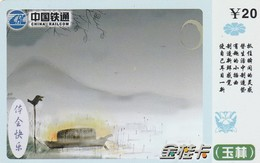 TARJETA DE CHINA. COMIC. YLCRC-JG-2004-9-(5-3). (727) - China