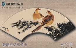 TARJETA DE CHINA. FAUNA, BIRDS. T3(5-4). (0738) - Pájaros