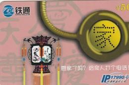 TARJETA DE CHINA. MOTIVOS CHINOS. JX-IP-P11(3-2). (739) - China
