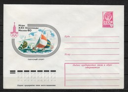 Russia/USSR 1980,Cover Moscow Olympics,Water Sports, Yacht Sailing,VF Unused  (RN50) - 1923-1991 USSR