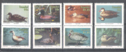 14645  Oiseaux - Birds - Ducks - Transkei Yv 287-94 MNH - 2,75 (7) - Ducks
