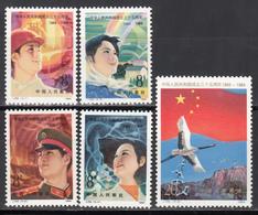 1984  Michel Nº 1966 / 1970  MHN,  35 Años República Popular China - 1949 - ... Volksrepublik